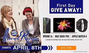 Win The First-Day Giveaway
