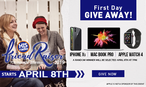 FR 2019 First Day Giveaway